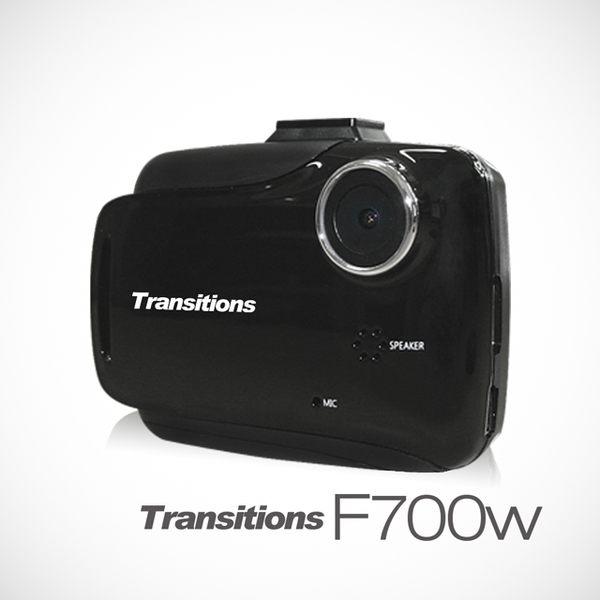 全視線 F700W 新一代國民機 1080P 超夜視行車紀錄器 台灣製造