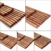 雙槍雞翅木長筷子無漆無蠟日式兒童實木家用餐具10雙家庭套裝快子   LannaS