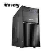 【綠蔭-免運】Mavoly 松聖 龍眼-黑 一大一小 USB3.0 黑化機殼