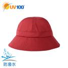 UV100 防曬 抗UV-防潑水透氣漁夫帽