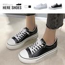 [Here Shoes] 3.5cm休閒鞋 氣質百搭免綁帶 皮革厚底圓頭包鞋 小白鞋-KWG03