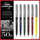 Fisher Space Pen 阿波羅13號50週年紀念太空筆/銀蓋【AH02191】i-Style居家生活