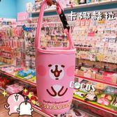 卡娜赫拉的小動物粉紅兔兔P 助潛水布水壺袋環保飲料提袋杯套兔兔款COCOS KS100