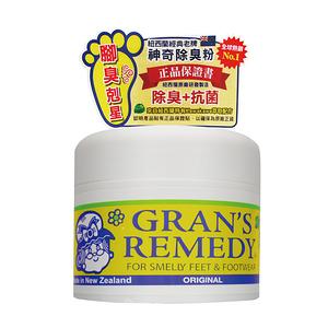 Gran s Remedy 神奇除腳臭粉 除臭粉 紐西蘭原裝正品黃色原味