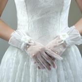 新娘婚紗手套蕾絲花邊勾指短款有指長款
