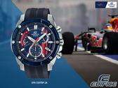 【時間道】CASIO|EDIFICE紅牛聯名款賽車三眼計時腕錶/藍面藍框膠帶 (EFR-559TRP-2A)免運費