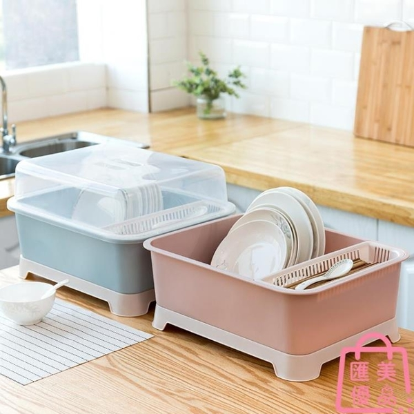 塑料瀝水碗架帶蓋碗筷餐具收納盒碗盤置物架【匯美優品】