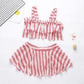 兒童泳裝女童泳衣 分體性感寶寶裙式褲小中大童游泳衣泳裝 兒童比基尼