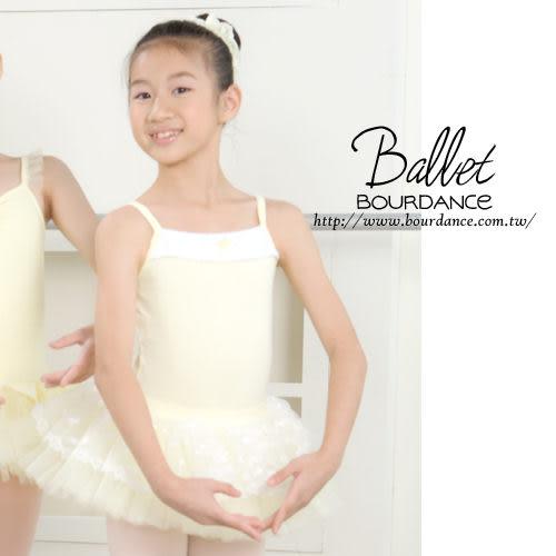 *╮寶琦華Bourdance╭*專業芭蕾舞衣☆兒童芭蕾★花仙子蕾絲短裙【BDW12B52】