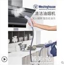 蒸汽清潔機家用手持式多功能高溫高壓去汙油煙消毒清洗器ATF 韓美e站