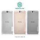 【愛瘋潮】NILLKIN HTC One A9 本色TPU軟套 軟殼 透色套