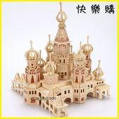 拼圖 木質3d立體成人拼圖益智手工玩具建筑模型