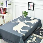 桌布布藝棉麻北歐麋鹿餐廳創意臺布客廳方桌長方形茶幾圓桌布蓋布-凡屋
