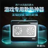 筆記本散熱器15.6寸風冷散熱器散熱墊底座子17寸靜音筆記本散熱器 js6425『科炫3C』