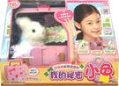 MIMI系列 我的秘密小兔 TOYeGO 玩具e哥
