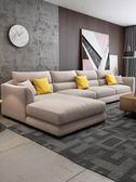 北歐布藝沙發組合 客廳現代簡約可拆洗小戶型布沙發組合家具套裝 滿天星