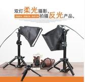 攝影棚LED柔光燈淘寶珠寶文玩攝影燈桌面拍照常亮臺燈 小型攝影棚補光燈 JD  美物居家