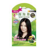 【買一送一】夢17 草本泡泡染髮乳 榛果黑(單包) 灰白髮專用
