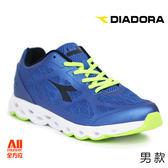 【Diadora 迪亞多那】男款休閒慢跑鞋 藍螢光綠(D6926)全方位跑步概念館