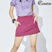 ADISI 女四面彈性機能短裙AD1811025 (S~2XL) / 城市綠洲專賣(四向超彈、透氣快乾、挺度好)