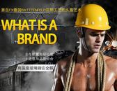 ABS安全帽工地施工領導安全頭盔夏季透氣建筑工程勞保電力男女 挪威森林