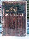 影音專賣店-R18-005-正版DVD-影集【史前公園-3碟】-單季影集 海報是影印