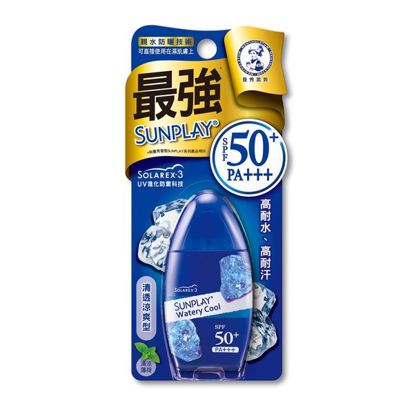 曼秀雷敦 Sunplay 防曬乳液 清爽涼透型 SPF50+ 35g
