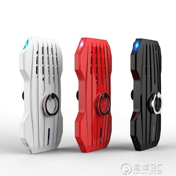手機散熱器蘋果華為榮耀小米萬能通用冷卻風扇冰降溫吃雞神器水冷   電購3C