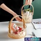 冰桶 冰桶儲物桶迷你水果籃竹木提手家用創意簡約風收納水果冰塊置物籃 星河光年