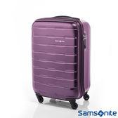 Samsonite 新秀麗 20吋 SPIN TRUNK PC 硬殼行李箱 (紫色)