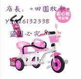 兒童雙人三輪車 雙人腳踏車 雙胞胎童車 手推車男女寶2-3-6歲剎車