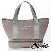 【Polarstar】小物收納袋『淺灰』P18738 戶外.旅行.旅遊.出國.旅行袋.手提袋.外出袋.電子產品.鑰匙包