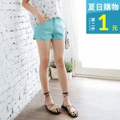 OrangeBear《BA3211》高含棉質感個性刷破反褶短褲.5色--適 2L~6L