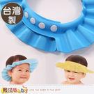 台灣製可調尺寸洗髮帽 魔法Baby