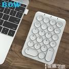 BOW航世 無線數字小鍵盤鼠標充電筆記本電腦財務會計收銀臺式銀行密碼輸入器外接無線鍵鼠 智慧