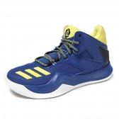 ADIDAS D ROSE 773 V J 女鞋 童鞋 籃球 輕量 藍 黃 【運動世界】 B54117