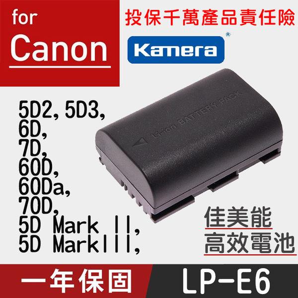 御彩數位@佳美能Canon LP-E6 電池 5D2 Mark II 5D II 7D 60D 5D3 5DIII 6D