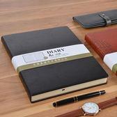 辦公皮面記事本簡約復古商務會議記錄本筆記本子文具 『名購居家』