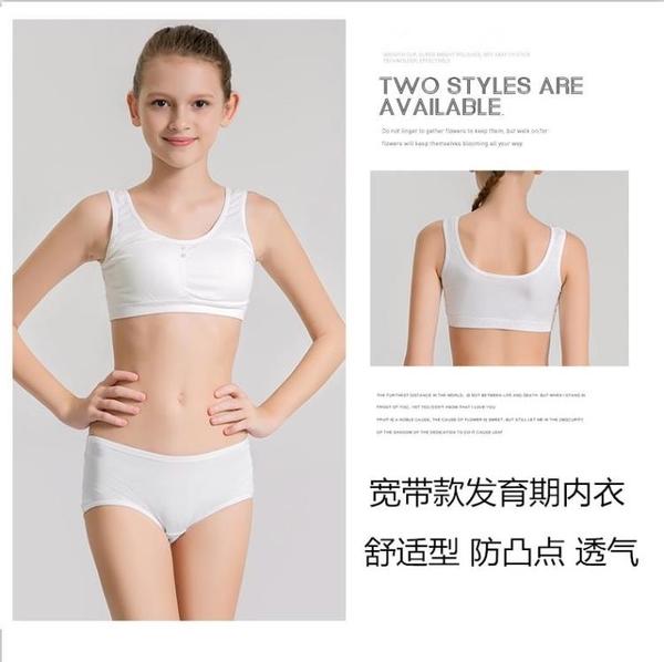 少女文胸小背心學生青春薄棉內衣