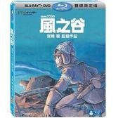 吉卜力動畫限時7折 風之谷 藍光BD附DVD 雙碟限定版 免運 (音樂影片購)
