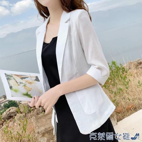 西裝外套 短款小西裝外套女春夏季2021新款韓版修身休閒七分袖薄款防曬衣女 快速出貨