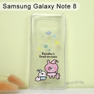 卡娜赫拉空壓氣墊軟殼 [晚安] Samsung Galaxy Note 8 N950FD (6.3吋)【正版授權】