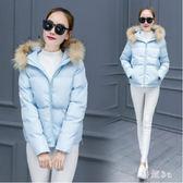 中大尺碼外套 短款棉衣女新款輕薄襖冬季大毛領學生羽絨棉服潮 js12535『科炫3C』
