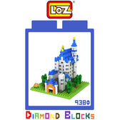LOZ 迷你鑽石小積木 德國 新天鵝堡 世界建築 樂高式 組合玩具 益智玩具 原廠正版