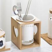 筷子筒  竹制筷子筒陶瓷筷籠 日式創意筷子盒 防霉瀝水筷子架  瑪奇哈朵