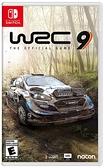 任天堂 NS Switch WRC 9 世界拉力錦標賽9 WRC9 拉力賽車9 中文版 台灣代理貨【預購4月上】