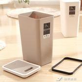 創意衛生間垃圾桶家用歐式廚房客廳中號有蓋長方形塑料垃圾筒紙簍 igo 樂芙美鞋
