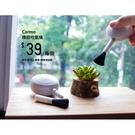CARMO橡膠吹氣桶(一入) 吹水珠 園藝工具【C001012】