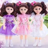 會說話的芭比娃娃嬰兒童玩具智能仿真洋娃娃套裝小女孩公主超大布 交換禮物 YYP
