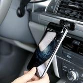 車載支架創意個性360度旋轉通用款磁吸卡扣式 法布蕾輕時尚